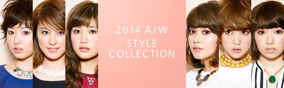 Style Collection